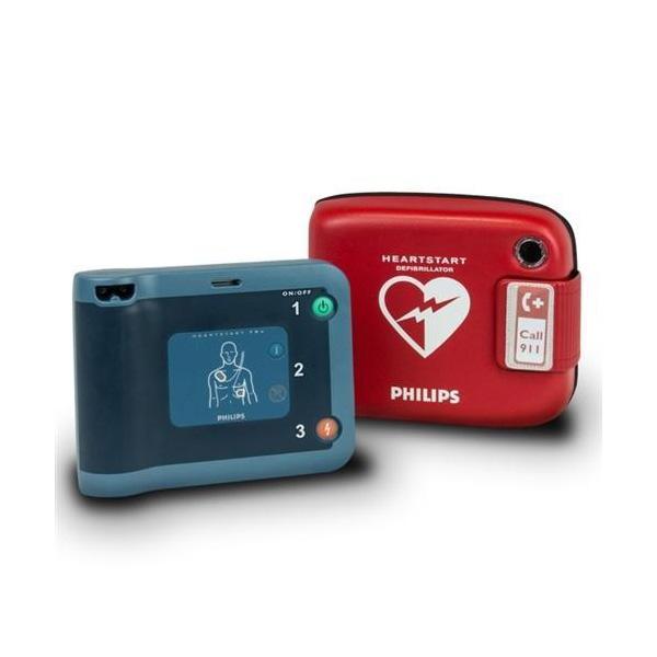 philips-heartstart-fx-defibrillatore